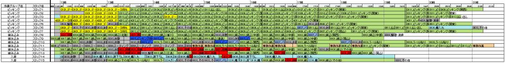 logitan-1803-01-06