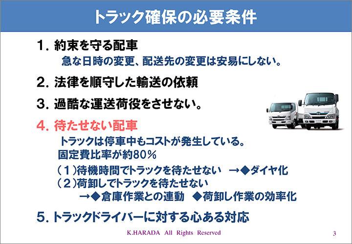 logizemi-201802-01