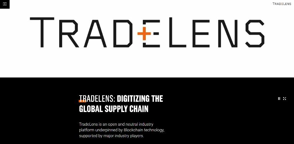 オープンプラットフォーム「トレードレンズ」(TradeLens)