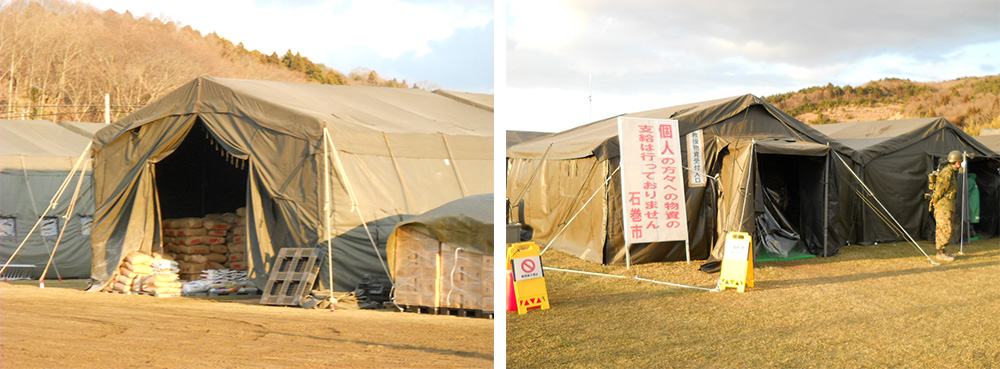 図1 東日本大震災に使用された石巻市公園のテント倉庫